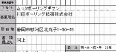 120530ka-01.jpg